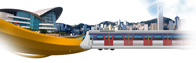 MTR - Shatin to Central Link - FAQ